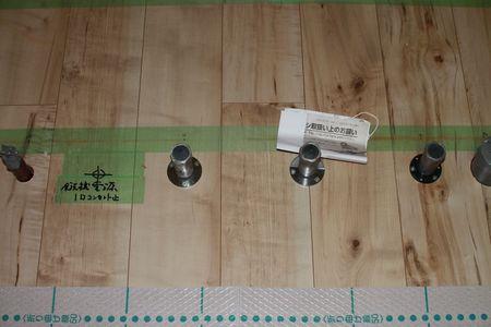キッチン配線2.jpg