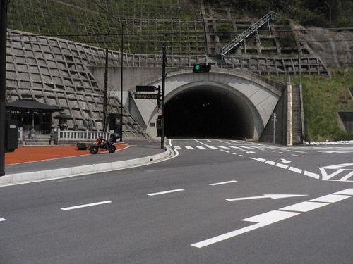 八井内トンネル.jpg