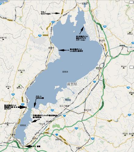 琵琶湖地図.jpg