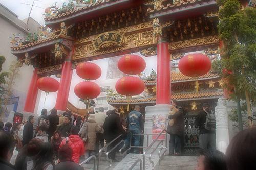 関帝廟門.JPG