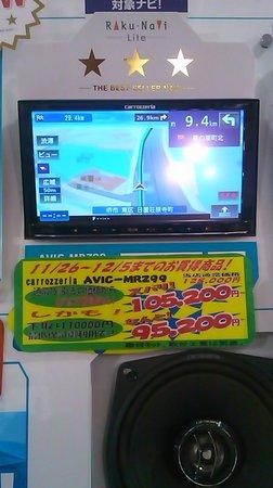 carrozzeria AVIC-MRZ99.jpg